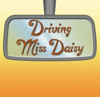 Daisy graphic